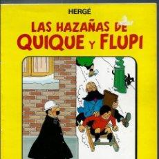 Cómics: HERGE - LAS HAZAÑAS DE QUIQUE Y FLUPI ALBUM 2 - ED. JUVENTUD 1987, PRIMERA EDICION - EN RUSTICA. Lote 155598986