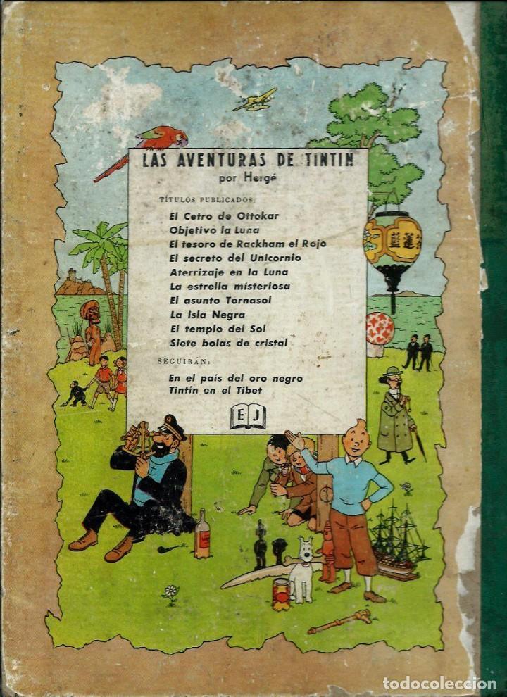 Cómics: HERGE - TINTIN - LA ISLA NEGRA - ED. JUVENTUD 1961, 1ª PRIMERA EDICION - CON EL DIFICIL LOMO VERDE - Foto 2 - 155610022