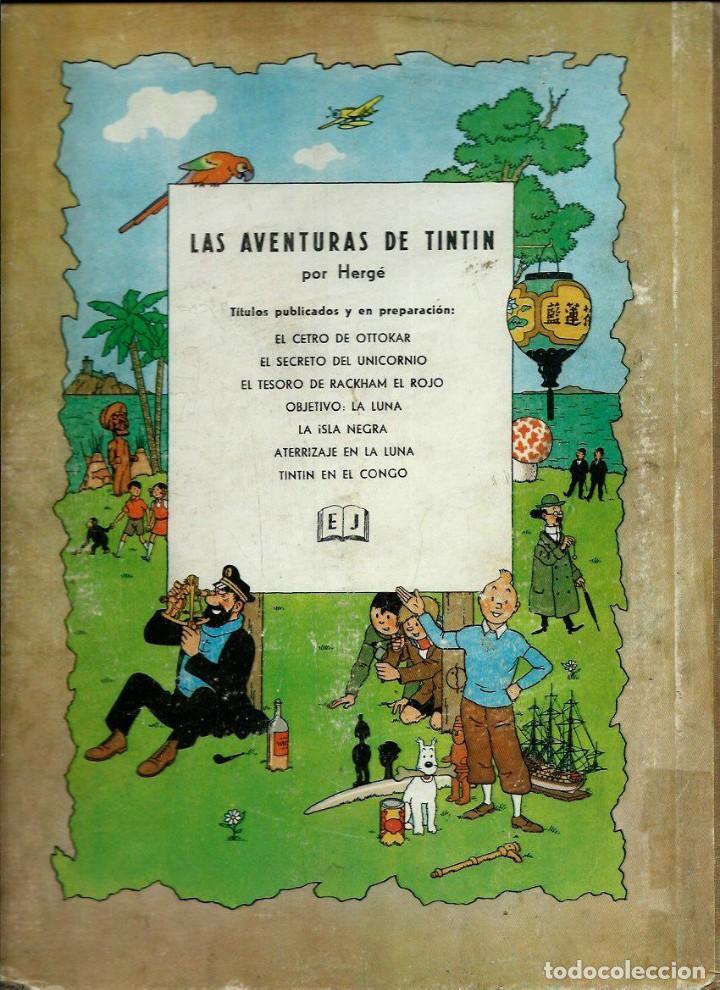 Cómics: HERGE - TINTIN - EL SECRETO DEL UNICORNIO - JUVENTUD 1959, 1ª PRIMERA EDICION - VER DESCRIPCION - Foto 2 - 155611334