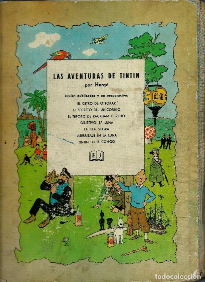 Cómics: HERGE - TINTIN - EL TESORO DE RACKHAM EL ROJO - JUVENTUD 1960, 1ª PRIMERA EDICION - VER DESCRIPCION - Foto 2 - 155612310