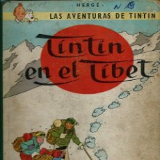 Cómics: HERGE - TINTIN EN EL TIBET - EDITORIAL JUVENTUD 1962 1ª PRIMERA EDICION - DIFICIL, VER DESCRIPCION. Lote 155624306