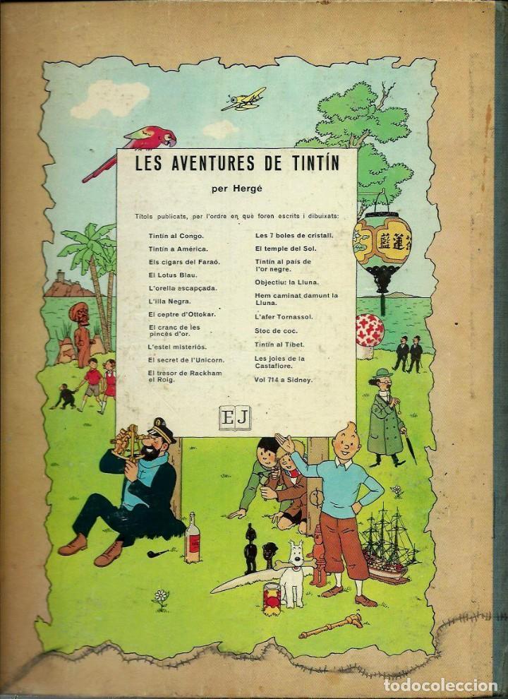 Cómics: HERGE - TINTIN AL CONGO - EDITORIAL JUVENTUD 1969, 1ª PRIMERA EDICIO - EN CATALA - BÉ - Foto 2 - 155626578