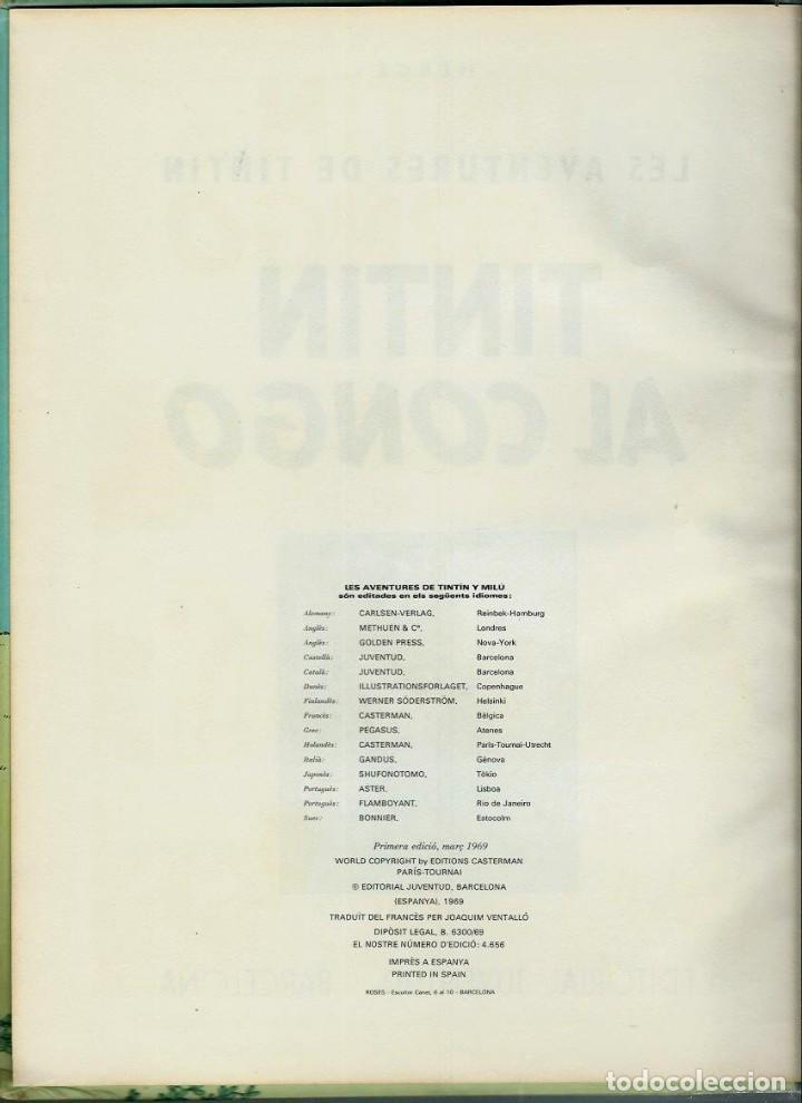 Cómics: HERGE - TINTIN AL CONGO - EDITORIAL JUVENTUD 1969, 1ª PRIMERA EDICIO - EN CATALA - BÉ - Foto 3 - 155626578