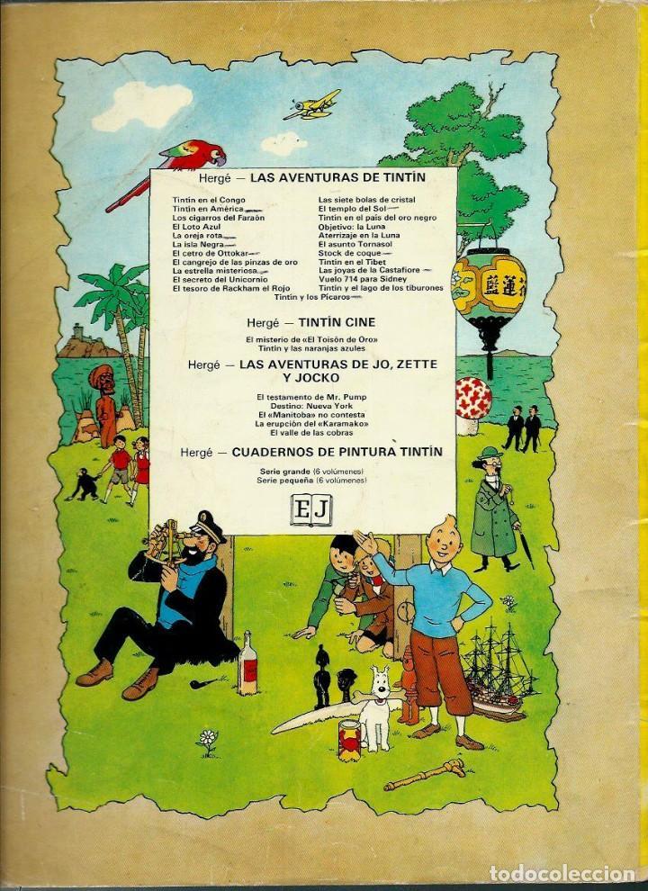 Cómics: HERGE - TINTIN Y LOS PICAROS - JUVENTUD 1976, PRIMERA 1ª EDICION ESPAÑOLA - EN RUSTICA - MUY DIFICIL - Foto 2 - 155628054