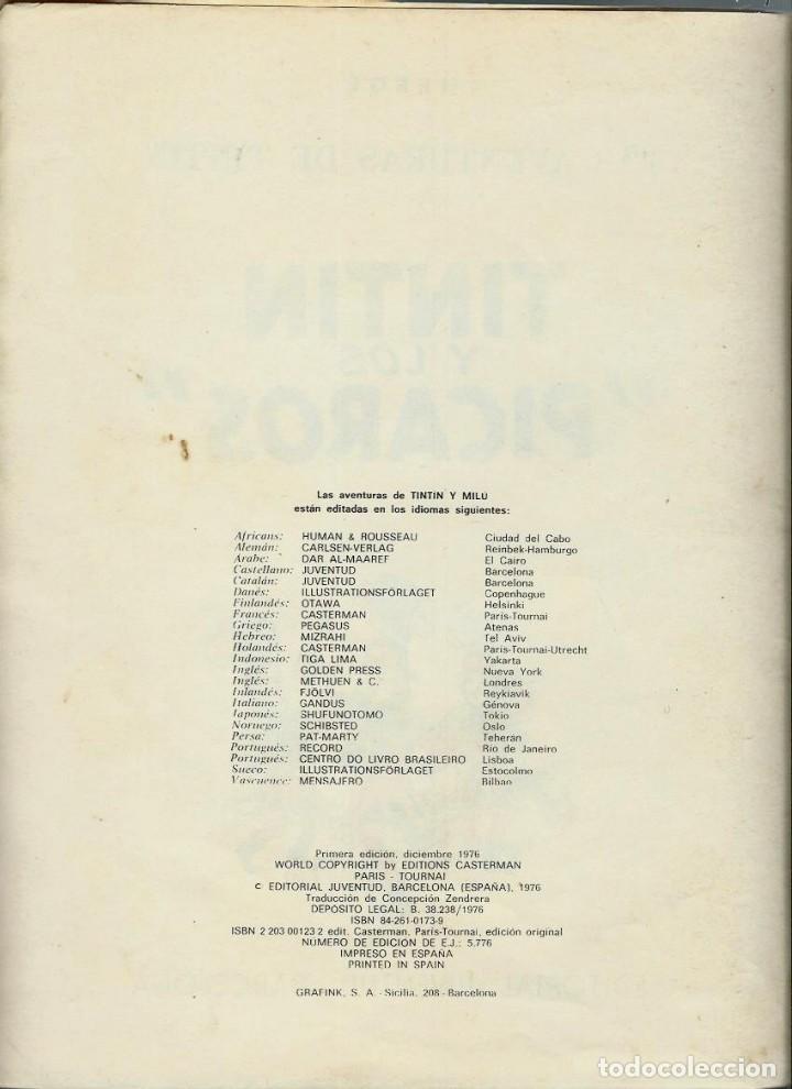 Cómics: HERGE - TINTIN Y LOS PICAROS - JUVENTUD 1976, PRIMERA 1ª EDICION ESPAÑOLA - EN RUSTICA - MUY DIFICIL - Foto 3 - 155628054