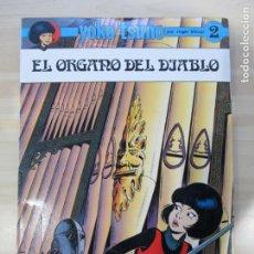 Cómics: YOKO TSUNO Nº 2: EL ÓRGANO DEL DIABLO - EDICIONES RASGOS, 1983 RÚSTICA. Lote 156822594