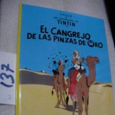 Cómics: COMIC LAS AVENTURAS DE TINTIN - EL CANGREJO DE LAS PINZAS DE ORO. Lote 156994002