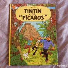 Cómics: TINTÍN E OS PICAROS 1ª EDICIÓN DEL AÑO 1985 IDIOMA GALLEGO. Lote 157003558