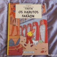 Cómics: TINTÍN OS XARUTOS DO FARAÓN 1ª EDICIÓN DEL AÑO 1986 IDIOMA GALLEGO. Lote 157234070