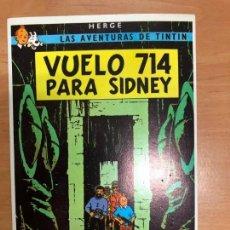 Cómics: POSTAL TINTIN LAS AVENTURAS DE TINTIN EDITORIAL JUVENTUD 1983 VUELO 714 PARA SIDNEY. Lote 157391130