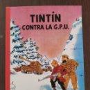 Cómics: TINTIN CONTRA G.P.U. (1° EDICION) - TINTIN EN SILDAVIA - NO OFICIAL (2016). Lote 158578942