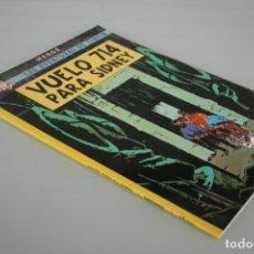 Comics: HERGÉ LAS AVENTURAS DE TINTIN: VUELO 714 PARA SIDNEY – EDITORIAL JUVENTUD – LIBRO COMIC . Lote 158710218