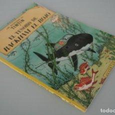 Cómics: HERGÉ LAS AVENTURAS DE TINTIN: EL TESORO DE RACKHAM EL ROJO – EDITORIAL JUVENTUD – PRECINTADO . Lote 158710586
