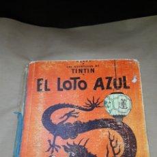 Cómics: TINTÍN EL LOTO AZUL LOMO TELA PRIMERA EDICIÓN 1965. Lote 158717489