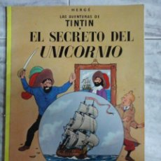 Cómics: TINTIN EL SECRETO DEL UNICORNIO JUVENTUD. Lote 159128286