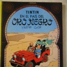 Cómics: TINTIN EN EL PAIS DEL ORO NEGRO.LAS AVENTURAS DE TINTIN. HERGE. EDITORIAL JUVENTUD, 2000. TAPA DURA.. Lote 159144662