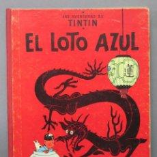 Cómics: TINTÍN. EL LOTO AZUL. JUVENTUD. 1970 . Lote 159146214