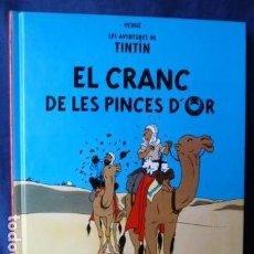 Cómics: LES AVENTURES DE TINTIN -EL CRANC DE LES PINCES D,OR -PEQUEÑO TAMAÑO CASTERMAN EN CATALAN. Lote 159471698