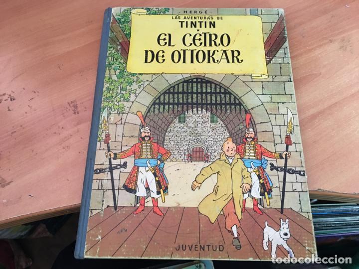 TINTIN EL CETRO DE OTTOKAR (ED. JUVENTUD) CUARTA EDICION 1968 (COIM23) (Tebeos y Comics - Juventud - Tintín)