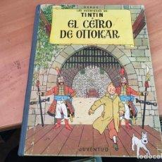 Cómics: TINTIN EL CETRO DE OTTOKAR (ED. JUVENTUD) CUARTA EDICION 1968 (COIM23). Lote 159859866
