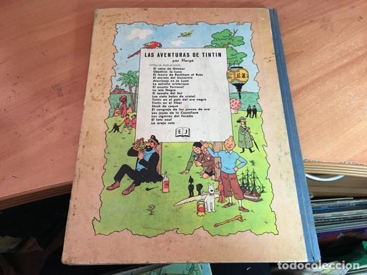 Cómics: TINTIN EL CETRO DE OTTOKAR (ED. JUVENTUD) CUARTA EDICION 1968 (COIM23) - Foto 6 - 159859866