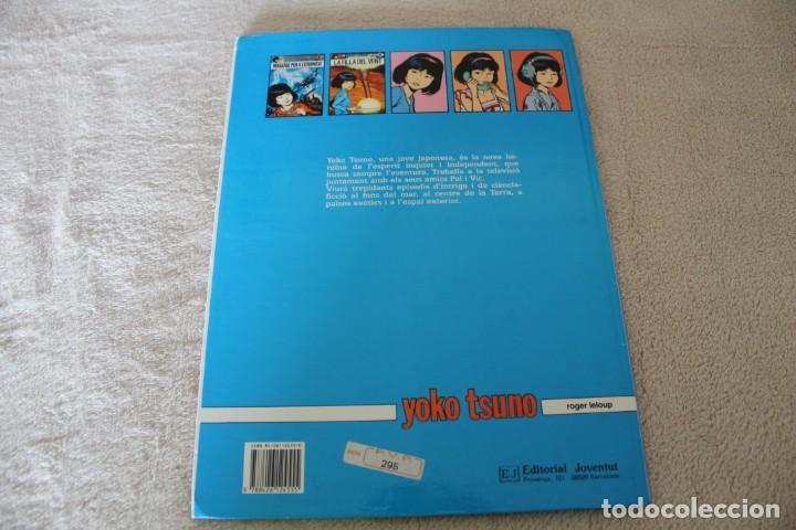 Cómics: LA FILLA DEL VENT YOKO TSUNO - Foto 2 - 159893574