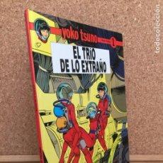Comics : YOKO TSUNO Nº1. EL TRIO DE LO EXTRAÑO - ROGER LELOUP - JUVENTUD 1ª EDICION 1990 - BUEN ESTADO - GCH. Lote 160085518
