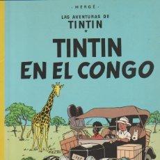 Cómics - LAS AVENTURAS DE TINTIN ( JUVENTUD ) TAPA BLANDA RÚSTICA COMPLETO - 26658958