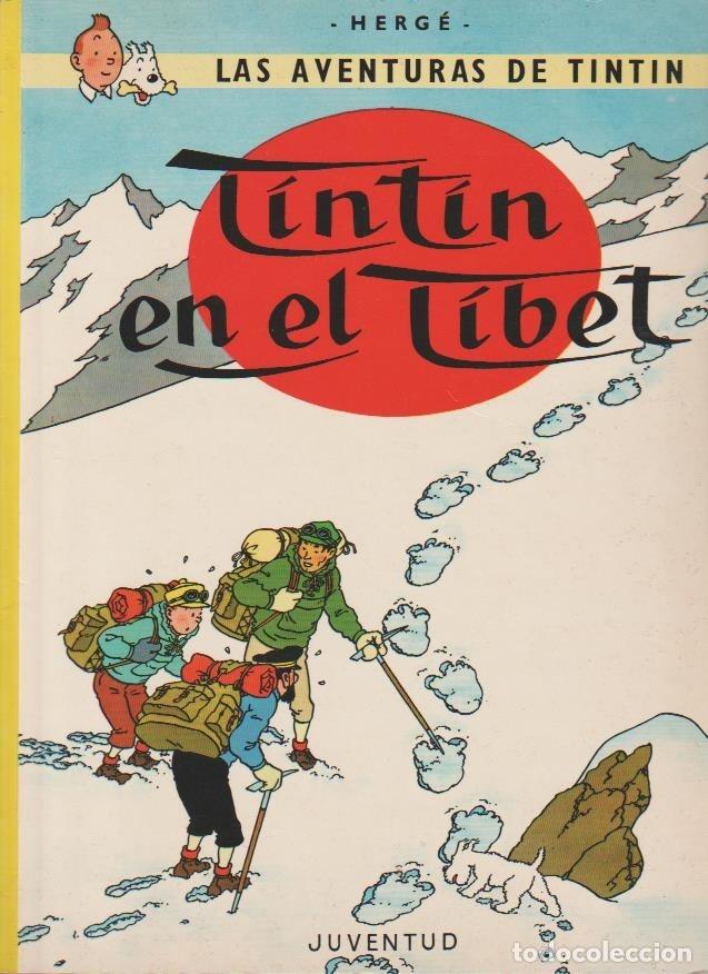 Cómics: LAS AVENTURAS DE TINTIN ( JUVENTUD ) TAPA BLANDA RÚSTICA COMPLETO - Foto 19 - 26658958