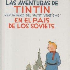 Comics - LAS AVENTURAS DE TINTIN (JUVENTUD) LOTE LIBRO CARTONE - 27247131