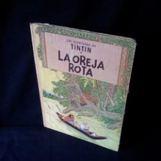 Cómics: TINTIN - LA OREJA ROTA - EDITORIAL JUVENTUD DE 1969. Lote 160442674