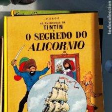 Cómics: TINTIN EL SECRETO DEL UNICORNIO (O SEGREDO DO ALICORNIO) EN GALLEGO JUVENTUD 2ª EDICION. Lote 160917274