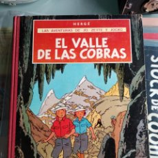 Cómics: EL VALLE DE LAS COBRAS. TINTIN. ED. JUVENTUD. PRIMERA EDICIÓN 1972.. Lote 161317926