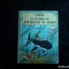 Cómics: LAS AVENTURAS DE TINTIN JUVENTUD EL TESORO DE RACKHAM EL ROJO HERGE 1ª EDICION FEBRERO 1960. Lote 162028746