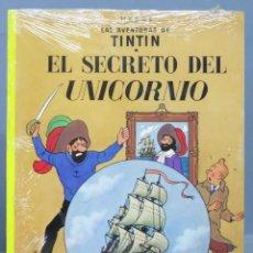 Cómics: TINTIN EL SECRETO DEL UNICORNIO. HERGE. ED. JUVENTUD. PRECINTADO. Lote 165194746