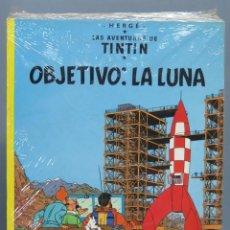Cómics: TINTIN OBJETIVO LA LUNA. HERGE. ED. JUVENTUD. PRECINTADO. Lote 165195078