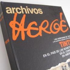 Cómics: ARCHIVOS HERGÉ--LAS AVENTURAS DE TOTOR --TINTIN JUVENTUD--NUEVO. Lote 166236434