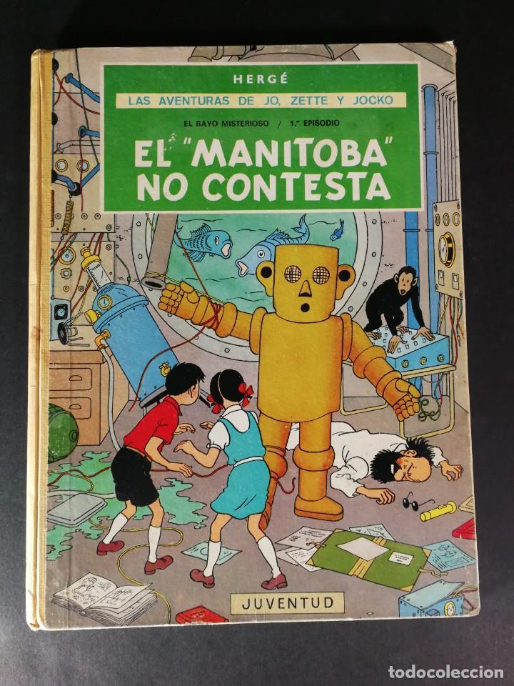 TINTIN HERGÉ LAS AVENTURAS DE JO ZETTE Y JOCKO EL MANITOBA NO CONTESTA JUVENTUD PRIMERA EDICIÓN 1971 (Tebeos y Comics - Juventud - Otros)