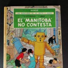 Cómics: TINTIN HERGÉ LAS AVENTURAS DE JO ZETTE Y JOCKO EL MANITOBA NO CONTESTA JUVENTUD PRIMERA EDICIÓN 1971. Lote 168250449