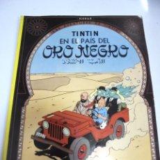 Cómics: TINTIN EN EL PAIS DEL ORO NEGRO. HERGÉ. EDITORIAL JUVENTUD. 6º EDICION. 1979. 62 PAGINAS. Lote 168414512