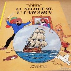 Cómics: LES AVENTURES DE TINTIN / EL SECRET DE L'UNICORN / ED - JOVENTUD-1985 / 7ª EDICIÓ / LEER. Lote 169286312