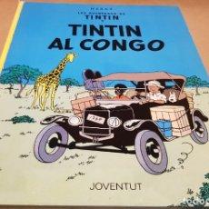 Cómics: LES AVENTURES DE TINTIN / TINTIN AL CONGO / ED - JOVENTUD-1985 / 6ª EDICIÓ / LEER. Lote 169287124