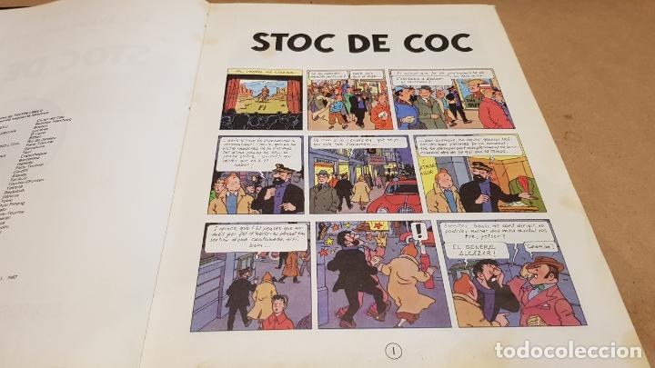 Cómics: LES AVENTURES DE TINTIN / STOC DE COC / ED - JOVENTUD-1982 / 5ª EDICIÓ / LEER - Foto 3 - 169287456