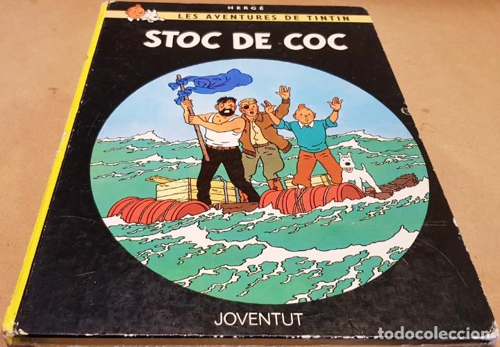 LES AVENTURES DE TINTIN / STOC DE COC / ED - JOVENTUD-1982 / 5ª EDICIÓ / LEER (Tebeos y Comics - Juventud - Tintín)