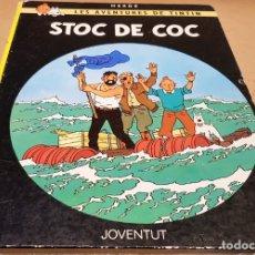 Cómics: LES AVENTURES DE TINTIN / STOC DE COC / ED - JOVENTUD-1982 / 5ª EDICIÓ / LEER. Lote 169287456