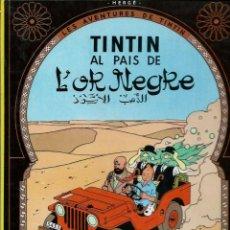 Cómics: HERGE - TINTIN AL PAIS DE L' OR NEGRE - ED. JOVENTUT 1981 4ª EDICIÓ - BEN CONSERVAT. Lote 169674496
