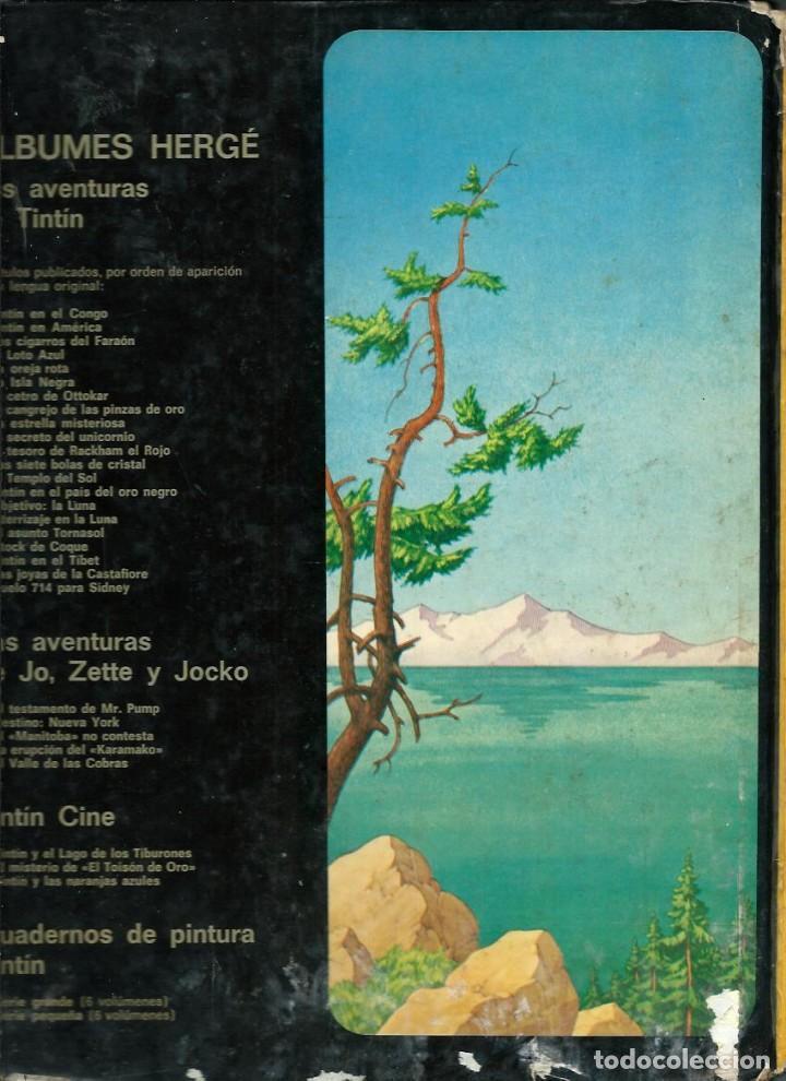 Cómics: HERGE - TINTIN Y EL LAGO DE LOS TIBURONES - ED. JUVENTUD 1974, PRIMERA EDICION - ver descripcion - Foto 2 - 170879720
