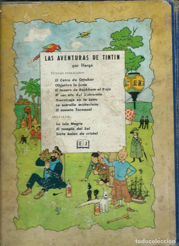 Cómics: HERGE - TINTIN - LA ESTRELLA MISTERIOSA - JUVENTUD 1960 1ª EDICIÓN - SUFRIDO, ver descripcion - Foto 2 - 170884205