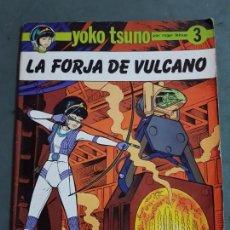 Cómics: LA FORJA DE VULCANO COMICS JUVENTUD ESTADO NORMAL . Lote 171501307