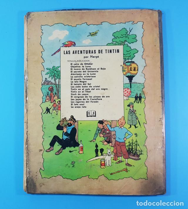 Cómics: LOTE 3 TOMOS TINTIN 2ª Y 3ª EDICION, EL CETRO DE OTOKAR, EL SECRETO DEL UNICORNIO,EL TEMPLO DEL SOL - Foto 6 - 172055497